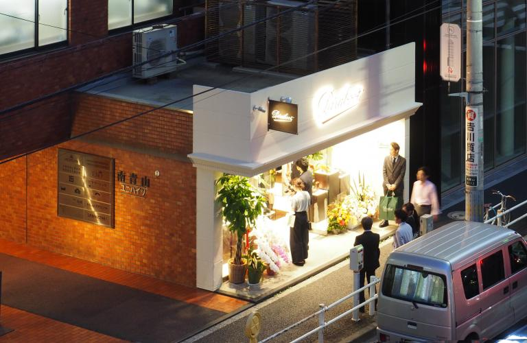The Aoyama store in Japan relooked and inaugurated